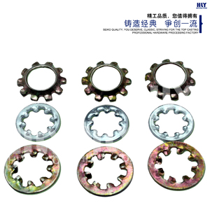锯齿锁紧垫圈 Serrated lock washer